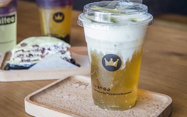Royaltea - Trà Sữa Hồng Kông - Hùng Vương