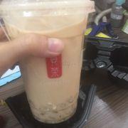 Trà sữa trà đen + trân châu trắng