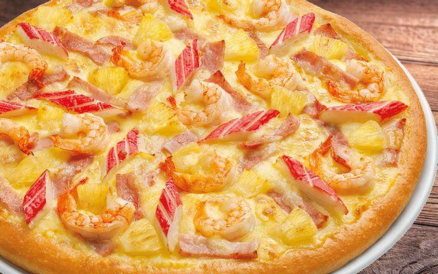 The Pizza Company - Hùng Vương