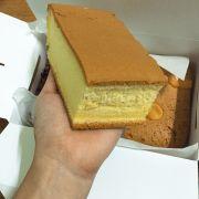 Bánh bông lan Đài Loan