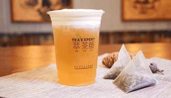 Trà Sữa Tea Expert - Phan Huy Ích