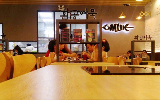 Omuk - Nhà Hàng Hàn Quốc - AEON Mall Bình Dương