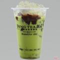 Trà xanh Nhật Bản Hokkaido