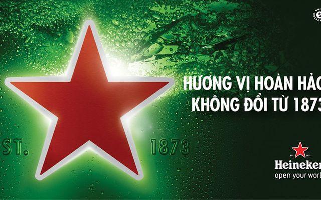 Heineken Store - Heineken Tiger Strongbow