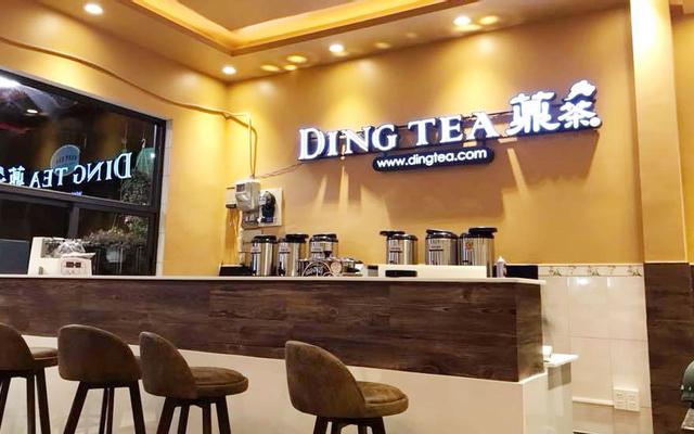 Ding Tea Special