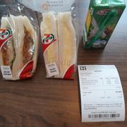 Sandwich + Milo  59k (-50k  9k)