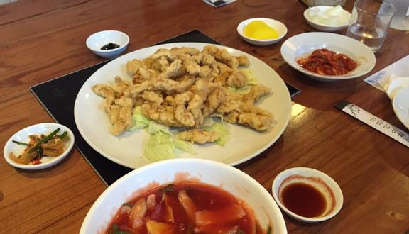 Cha Kum Sang - Ẩm Thực Hàn Quốc