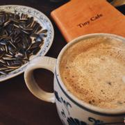 Caramel Coffee ❤️
