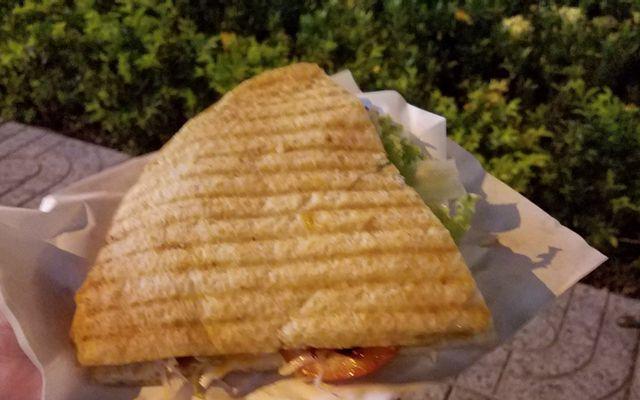 An Na - Bánh Mì Thổ Nhĩ Kỳ Kebab