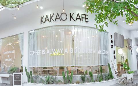 Kakao Kafe