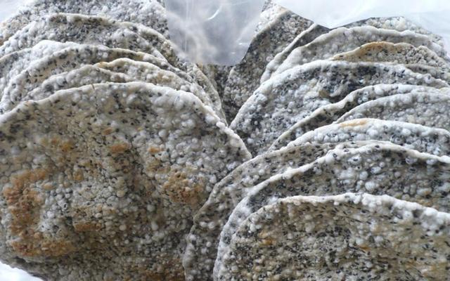 Bánh Đa Vừng Đen Đô Lương - Shop Online