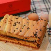 Bánh bông lan Socola