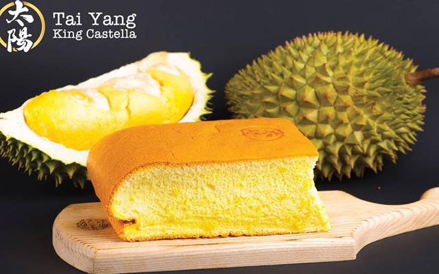 Taiyang King Castella - Bánh Bông Lan Đài Loan