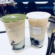 Trà Latte Sữa tươi Bí đao + Thạch Tiên Thảo