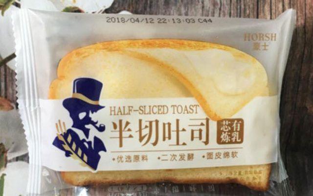 Bánh Sữa Chua Minipocket - Shop Online