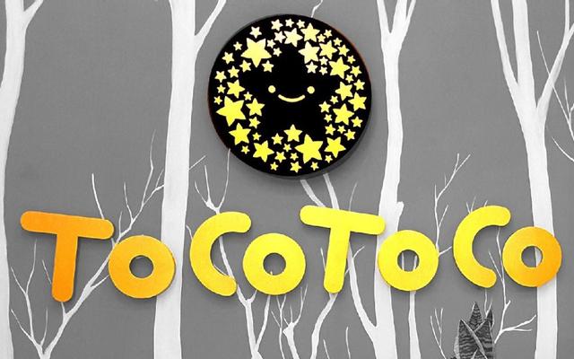 TocoToco Bubble Tea - Bùi Thị Xuân