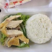 Cơm gà luộc