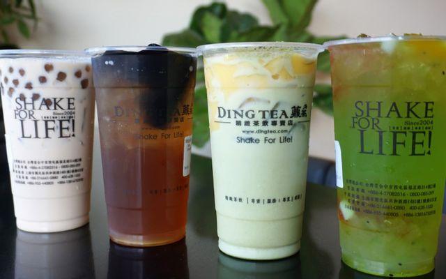 DingTea - Sầm Sơn