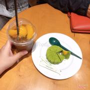 Bánh trung thu Lá dứa trà xanh