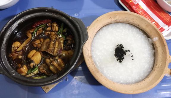 Anh Huy - Cháo Ếch Singapore - Nguyễn Huy Tự