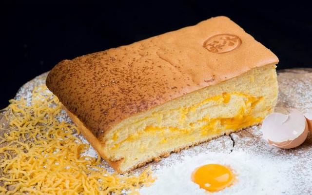 Tai Yang King Castella - Bánh Bông Lan Đài Loan - Lê Lai