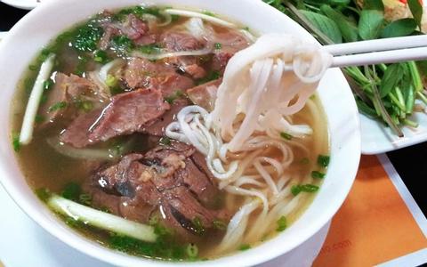 Quán Phở Ngon