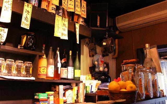 Miko Bar - Japanese Bar