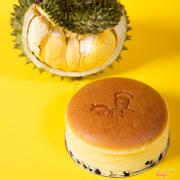 Bánh cheesecake vị sầu riêng