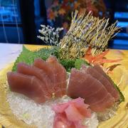 Sashimi cá ngừ