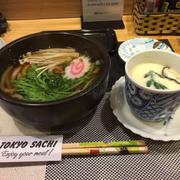 Combo mì udon và maki (kèm trứng hấp mà quên chụp maki mất tiêu!)