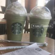 Green tea cream