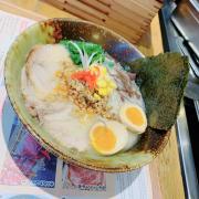 Kohaku udon&ramen huong vi nhat đinh ban fai thu 😋😋