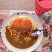 Curry omlet cá hồi sốt kem
