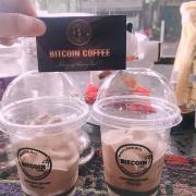 Cafe Bọt Đặc Biệt 18k
