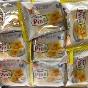 Bánh pía kim sa Sóc Trăng (1kg)