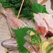 Cá tươi nguyên con nhìn rợn người chứ thịt cá béo như cắn cục mỡ