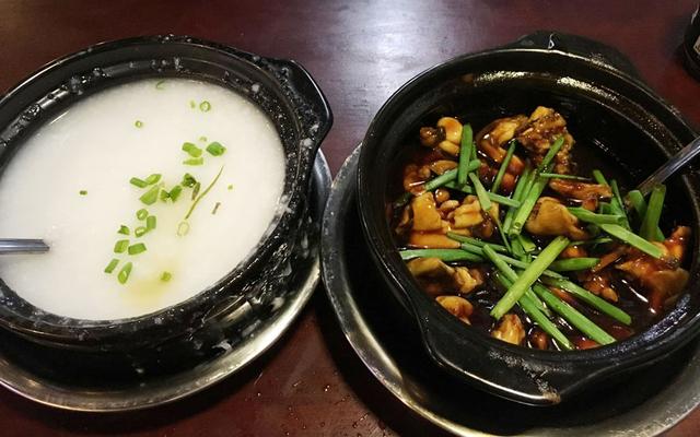 Cháo Ếch Singapore - Hồng Hà