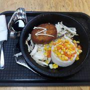 Cơm gà giòn sốt Tery: 55k (đặt qua UTOP: 6k)