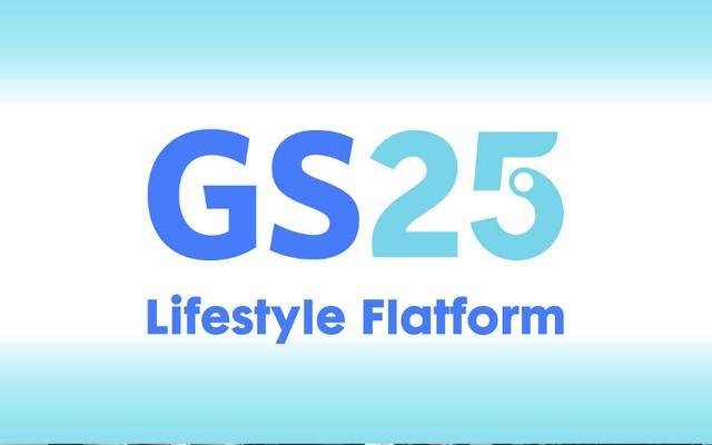 GS25 - Cửa Hàng Tiện Lợi - Landmark Plus - VN0017