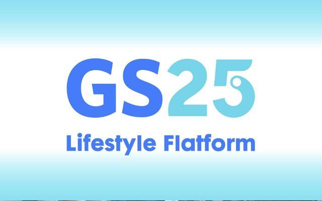 GS25 - Cửa Hàng Tiện Lợi - Lucky Palace - VN0013