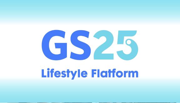 GS25 - Cửa Hàng Tiện Lợi - Happy Residence - VN0007