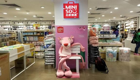 Miniso - Siêu Thị Đồ Dùng - Pearl Center