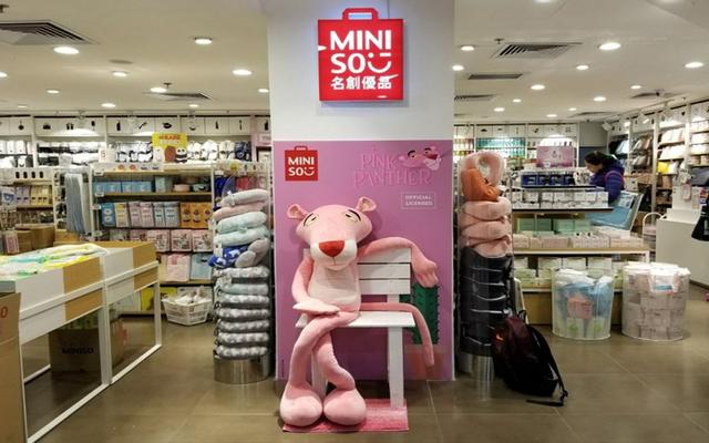Miniso - Siêu Thị Đồ Dùng - Vạn Hạnh Mall