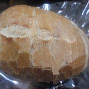Ổ bánh mì nhỏ