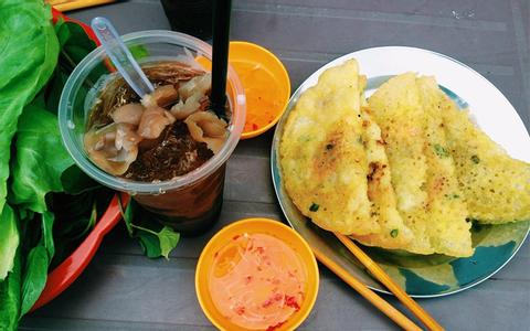 Quận Tân Phú