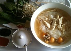 Phở Ngoon - Parkson Hùng Vương