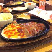 Beefsteak sốt 2 con bò - medium