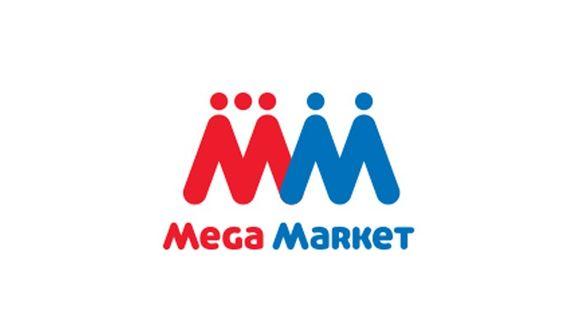 Mega Market An Phú