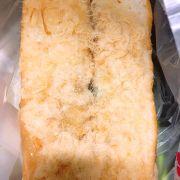 Bánh mì chà bông 10k