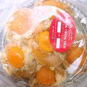 Bánh bông lan trứng muối hộp 6 cái 40k